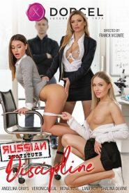 Instituto Ruso: Disciplina