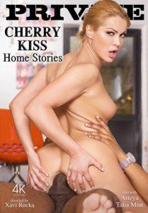 Historias caseras de Cherry Kiss
